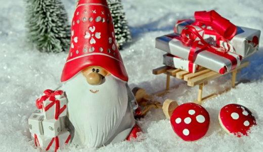 2014クリスマスコフレ